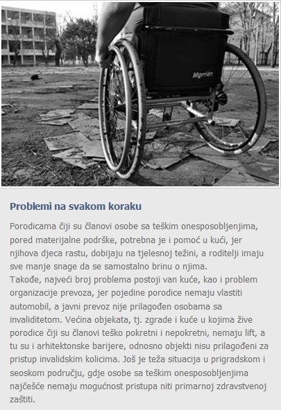 kolica_af