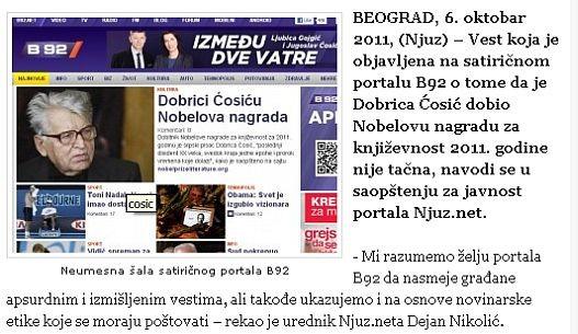 NjuzNetW